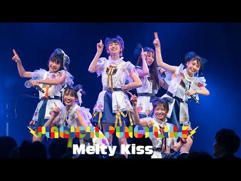 , title : '【ライブ映像】「Melty Kiss」マジカル・パンチライン'