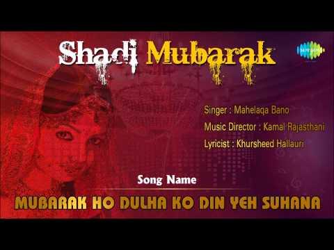 Video Mubarak Ho Dulha Ko Din Yeh Suhana | Ghazal Song | Mahelaqa Bano download in MP3, 3GP, MP4, WEBM, AVI, FLV January 2017