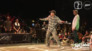 Jenes + Yuta vs SO & Cgeo – JUSTE DEBOUT TOKYO 2020 POPPING FINAL (Another angle)