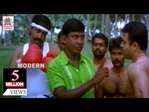 வேணா .. வலிக்குது ...அழுதுருவேன் |  Vadivelu Funny Comedy HD