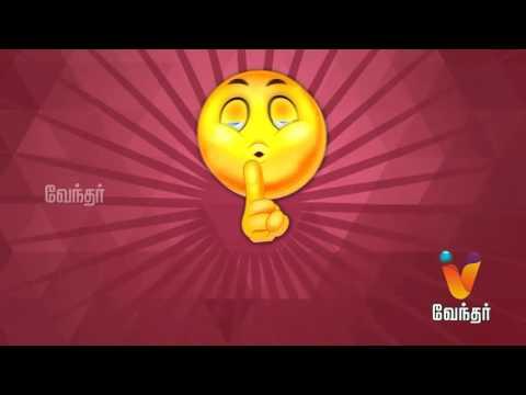 Periyorgale-Thaimaargale-Epi-19-Tamil-Nadu-Election-2016
