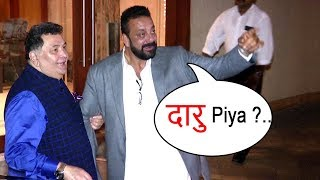 Video Sanjay Dutt's FUNNY Moments With Reporters At Diwali Party 2017 MP3, 3GP, MP4, WEBM, AVI, FLV Oktober 2018