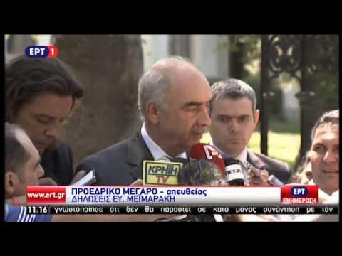 Β. Μεϊμαράκης: Η Ελλάδα πρέπει να έρθει σε συμφωνία δίκαιη και βιώσιμη