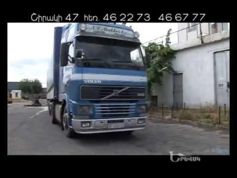 video - 415