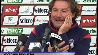 INTERVISTA GIOVANNI STROPPA DOPO GARA SALERNITANA - CROTONE