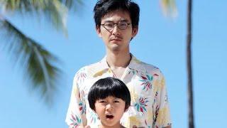 映画『ぼくのおじさん』予告編