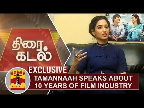 Exclusive-Tamannaah-Speaks-about-10-Years-of-film-industry-Thanthi-TV