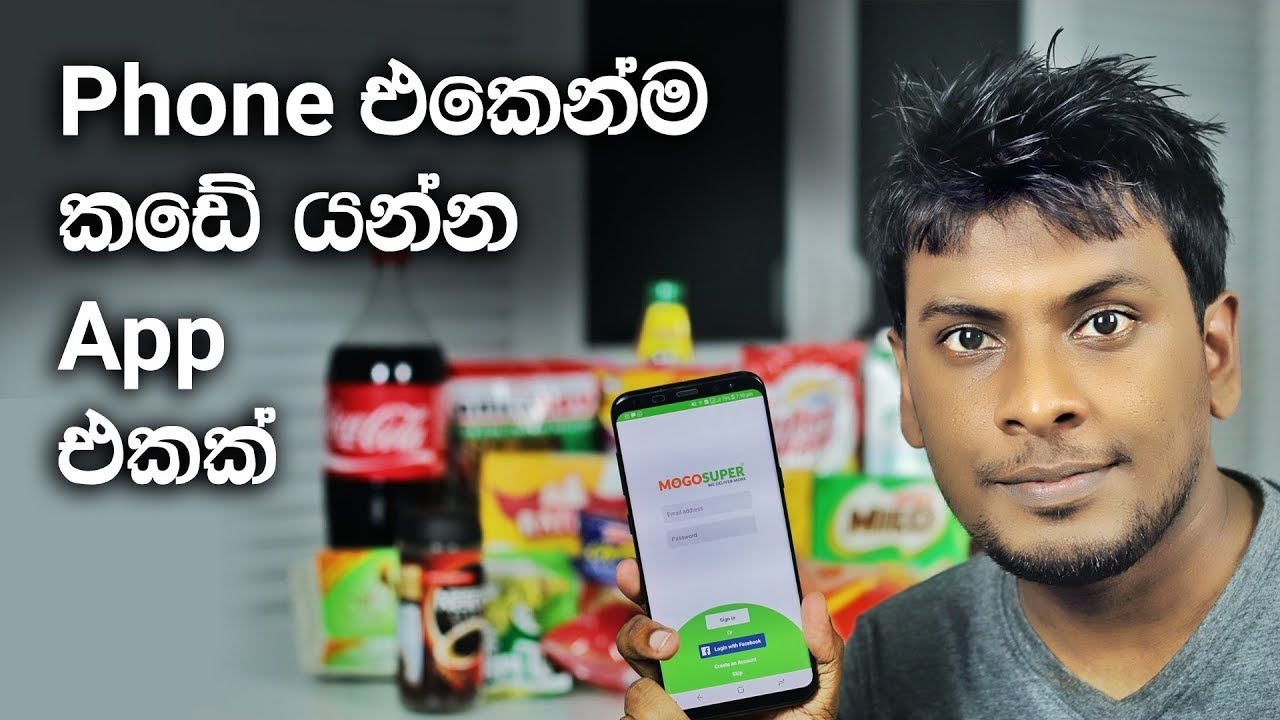 Online Food Order And Delivery Colombo Sri Lanka