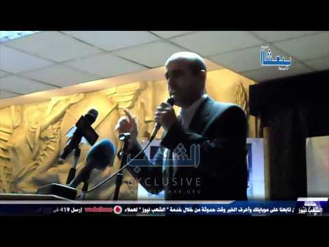 """والد أحد مفقودي الثورة: """"احكموا على ابنى بالإعدام بس اشوفه"""""""
