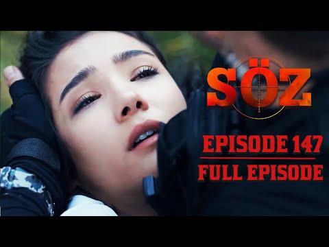 The Oath   Episode 147 (English Subtitles)
