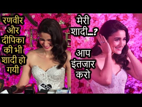 Ranbir kapoor GF Alia Bhatt REACTION on Priyanka & Nick and DeepVeer Wedding