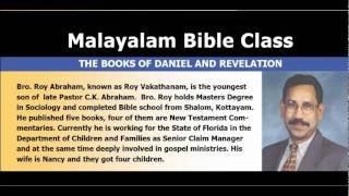 Bro. Roy Vakathanam: The Books of Daniel and Revelation - Bible Class 8