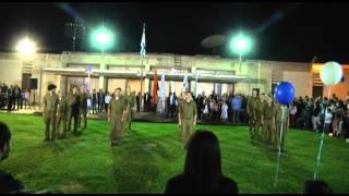 יום העצמאות 2015(2 סרטונים)