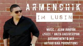 Music-Aram AvagyanLyrics- Anita HakhverdyanArrangement & mix- Arthur Bina ProductionsSpecial thanks to my  friend Aram Avagyan