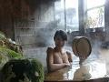 foto ตกลงอาบน้ำผสม Notenburo/Mixed bathing OK Inno Bath【Japan Japan Japan】 Borwap
