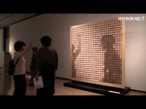 不思議なアート「だまし絵」展覧会