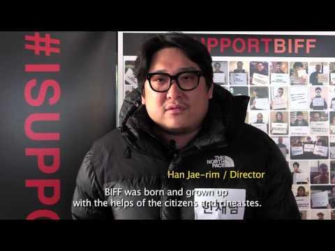 #ISUPPORTBIFF_한재림 HAN Jae-rim