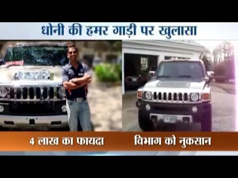 MS Dhoni's luxurious car Hummer registered as Scorpio?