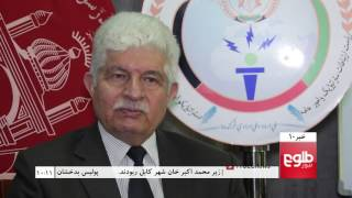 TOLOnews 10pm News 23 March 2017