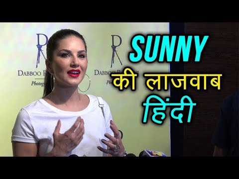 Sunny Leone EFFORTLESSLY Talks In Hindi Language