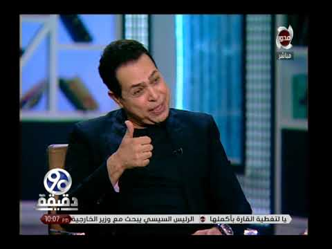 """حكيم: الشعب المصري يكون """"أبو الرجولة"""" في هذه الأوقات"""