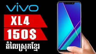 blu vivo xl4 review - phone in cambodia - khmer shop - vivo xl4 price - vivo xl4 specs
