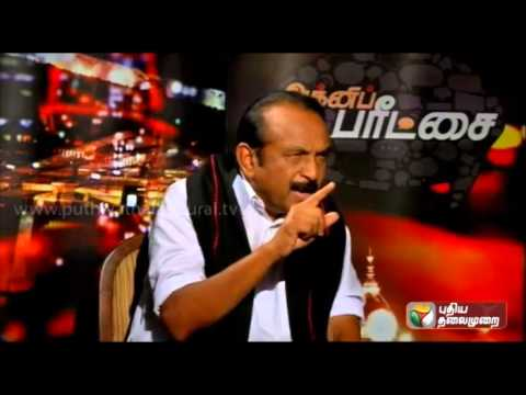 Karunanidhis-absence-in-the-assembly-being-pointed-out-by-Vaiko