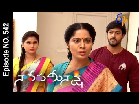 Naa Peru Meenakshi | 18th  October 2016 | Full Episode No 542| ETV Telugu