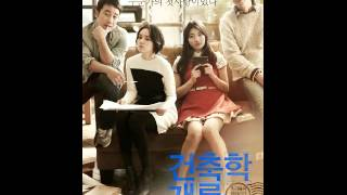 Nonton Kim Dong Ryul Etude Of Memories Ost Introduction To Architecture  Film Subtitle Indonesia Streaming Movie Download