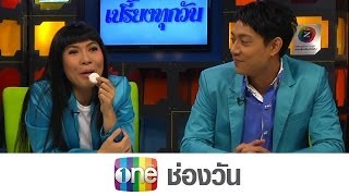 Station Sansap 7 March 2014 - Thai Talk Show