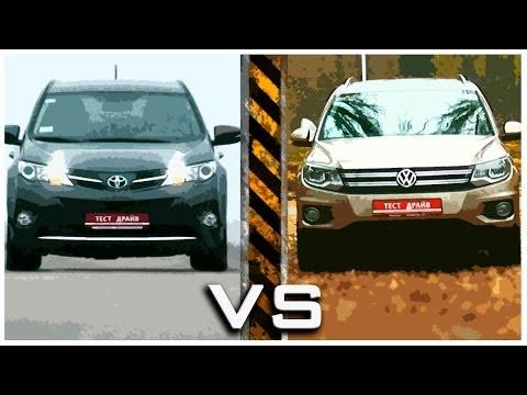 2hp: Toyota RAV4 2013 VS VW Tiguan