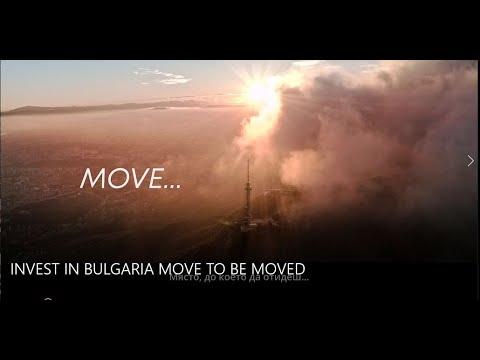 Утвърждаване на България като успешна инвестиционна дестинация