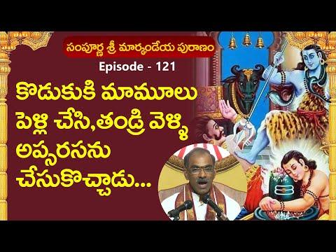 Markandeya Puranam 121 | తండ్రి వెళ్ళి అప్సరసను చేసు