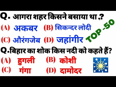GK Gs Top QUESTIONS GK GS CURRENT AFFAIRS GK GS TEST LIVE