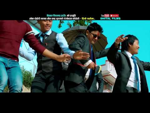 (दियाे पालैमा || New Nepali Panchebaja Geet 2074,....10 minutes.)