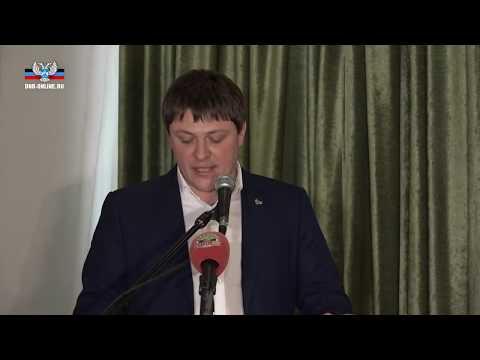 Почта ввела в обращение блок, марку, конверт, посвященные инаугурации Главы ДНР