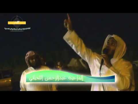 ورعان سعوديين