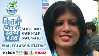 प्यासे रह जाओगे, अगर पानी नहीं बचाओगे