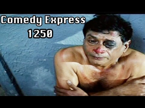 Comedy Express 1250 || Back to Back || Telugu Comedy Scenes