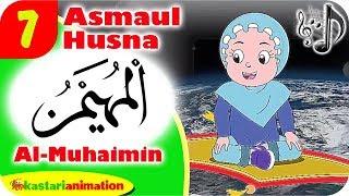 ASMAUL HUSNA 7 - AL MUHAIMIN bersama Diva | Kastari Animation Official