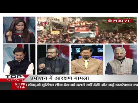 Debate@5PM - EXIT POLL पर संग्राम... दिल्ली विधानसभा चुनाव 8 फरवरी को संपन्न हो चुका है….