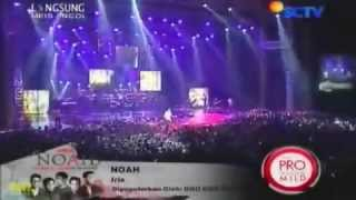 Noah - iris (Goo Goo Dolls Cover)