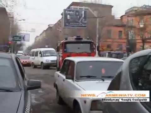 Արտակարգ պատահար News.armeniatv.com (видео)