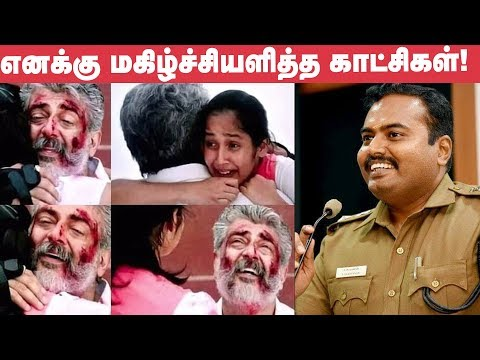 VISWASAM VIRAL REVIEW: Chennai Deputy Commissioner | Ajith