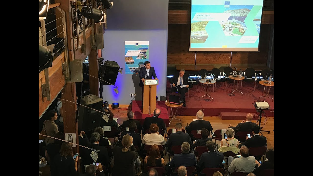 Ομιλία στο Φόρουμ «Καθαρή Ενέργεια για τα Νησιά της ΕΕ»