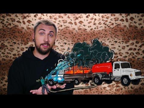 +100500 - Ивановские Ассенизаторы (видео)