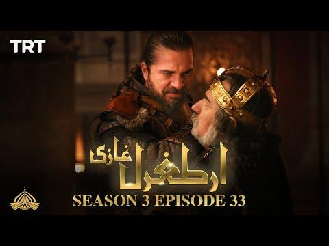 Ertugrul Ghazi Urdu | Episode 33 | Season 3