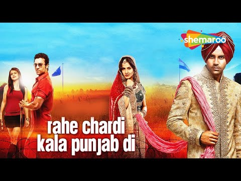 New Punjabi Movies 2017 | Rahe Chardi Kala Punjab Di | Latest Punjabi Movie 2017 - Movie7.Online