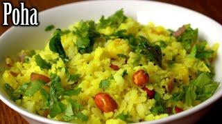 Download Lagu Quick and Easy Poha Recipe   Kanda Batata Poha   How to Make Poha   Nehas Cookhouse Mp3