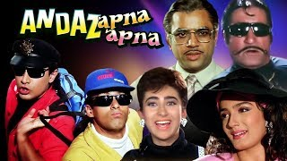 Andaz Apna Apna Full Movie Hd   Aamir Khan Hindi Comedy Movie   Salman Khan   Bollywood Comedy Movie